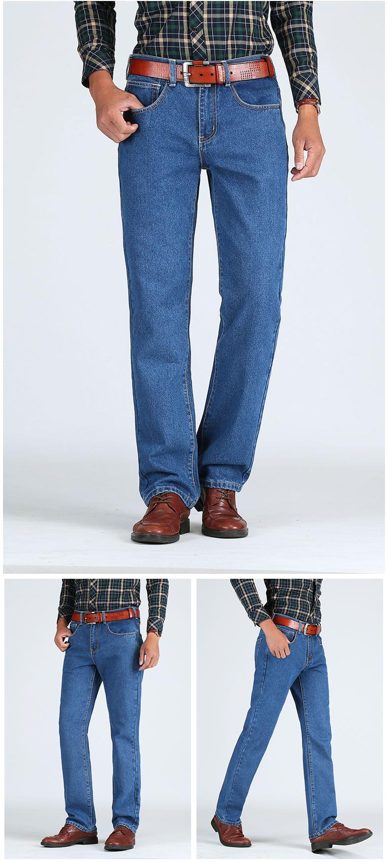 TIGER CASTLE Men Cotton Straight Classic Jeans Baggy Plus Size Spring Autumn Men's Denim Pants Straight Designer Trousers Male 16