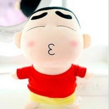 1pcs 20cm Crayon Shin Chan Stuffed Plush Doll Japanese Anime Action Figure For Best Gift Plush Doll Plush Toys Gift For Girl