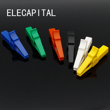 12pcs 55mm alligator clips crocodile clips cable lamp(China)