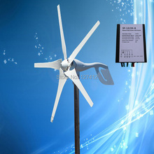 300W 24V Small Wind Power Generator with 5PCS Blades, Combine with Max 600W 12V Wind Charge Controller(China)
