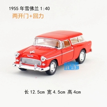 Brand New KT 1/40 Scale Car Model Toys USA 1955 Chevrolet Vintage Diecast Metal Pull Back Car Toy For Gift/Kids/Collection(China)