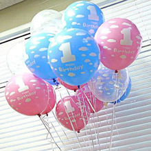 Durable 20pcs/lot Baby 1st First Birthday  Balloons  Girl Boy Printed Number 1 Party Decoration