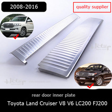 door sill scuff plate rear bumper sill for Toyota Land Cruiser V8 V6 LC200 FJ LC 200 2008-2017, supplied by ISO9001 factory