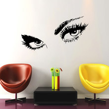 Beauty Salon Girl Eyes Wall Decal Interior Make Up Woman Face Wall Stickers Hair Home Decoration Sexy Eyes Art Mural View SYY549