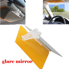 hot sell tempered glass, acrylic Day and Night g-lare mirror car sunshade anti dazzle mirror Hottest 2 in 1 Car polarizer lens(China)