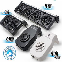 100-240V UP AQUA Aquarium Cooling Fan 1/2/4 Fans Fish Tank Cold Wind Chiller Temperature Control