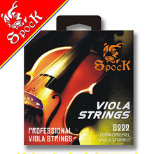 Spock S222 Viola strings Stainless steel core nickel silver wound High-quality strings(China)