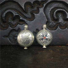 TGB040 Tibetan Prayer box Ghau White Metal Copper Dorje KALACHAKRA Amulet Locket Pendant Charms(China)