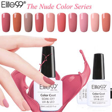 Elite99 Nude Color Series UV Gel Polish Soak Off LED Lamp Nail Art Design Hot Sale Nail Gel Lacquer 24 Colors