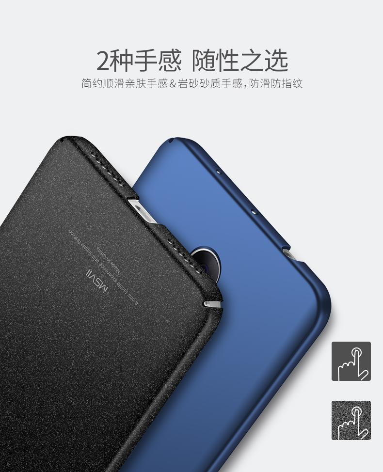 For Xiaomi Redmi Note 4 4X Case Cover (13)