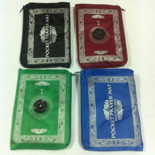 50pcs/lot Free Shipping Travel Pocket Prayer Mats with Compass for Muslim quran(China)