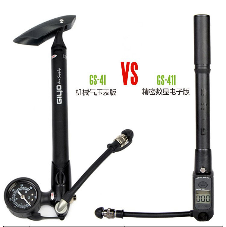 GIYO GS41 GS411 digital electronic mountain front fork tube multi-functional high-pressure pump Bicycle repair tools 300 psi<br>