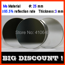 Free Shipping! Diameter 25 mm Mo CO2 laser reflection len Molybdenum reflecting mirror for laser engraver cutting Machine