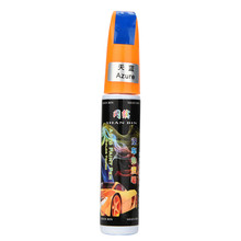 New Brand Car Scratch Repair Pen 1PC Professional Blue Auto Car Coat Paint Pen Touch Up Scratch Clear Repair Remover Pen Tool(China)