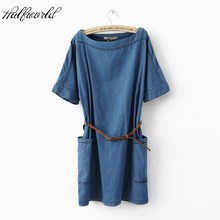 2017 Women's Jeans Mini Denim Dresses Solid Casual Short Sleeves Tunic Dress With Belt Summer Cowboy Female Vestidos Plus Size(China)