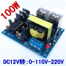 12V to 0-110-220V micro inverter TL494 100W double 110 v booster circuit board
