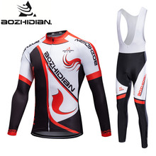 2017 AZD50 Specialized Cycling Set Men Long Sleeve Maillot Ropa Ciclismo Clothing Summer Custom MTB Pro Team Cycling Jersey Suit(China)