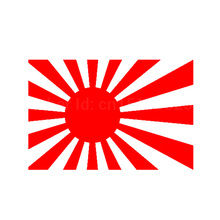 Car Stickers 15*10cm Japan Rising Sun Wakaba Flag  cartoon flag car window car body Vinyl Decal Black/Silver etc 13 color