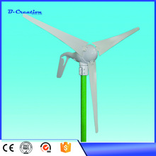 400W 12Vor24V Built-in controller module mini wind turbine generator only 2m/s small start wind speed on sale for home use