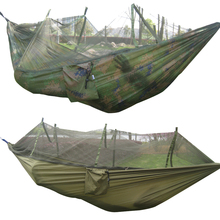 Portable Folded 300kg Maximum Load Travel Jungle Camping Outdoor Hammock Hanging Nylon Bed + Mosquito Net Army Green/Camo(China)