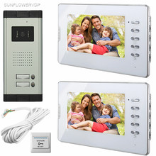 "SUNFLOWERVDP Wired Intercom For Private House 2 Units 7"" Home Phone 700TVL Infrared Night Vision CCD Camera Doorphones In Stock!(China)"