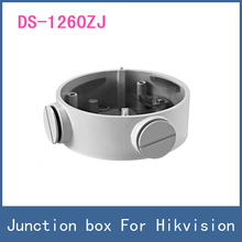 New CCTV Camera Bracket DS-1260ZJ , White Aluminium Alloy One- Cylinder Machine Junction Box , For DS-2CD2632F-IS