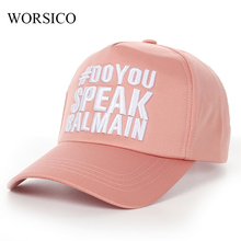 WORSICO Snapback Baseball Caps Women 2017 Autumn Winter Hip Hop Cap Pink Suede Hats For Women Girl Casquette Drop Shopping(China)