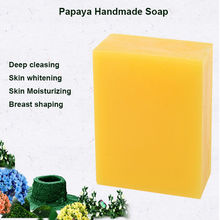 100g 100% natural herbal handmade papaya products remove speckle papaya whitening soap(China)