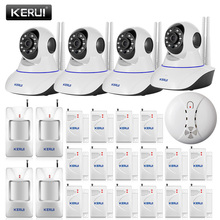 Wireless app alarm 720P HD WiFi IP Network Wireless Webcam Home Security Camera Surveillance motion sensor detector