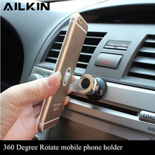 Car Phone Holder Air Vent Mount Magnetic Car Mobile Phone Holder Stand AILKIN 360 Degree Universal Cell Phone Accessories