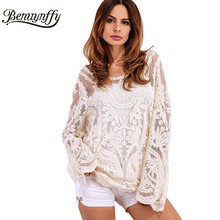 Benuynffy 2017 Spring Summer New Women's Elegant Lace Embroidery Blouse Ethnic Vintage Ladies Long Sleeve Outer Wear Tops X268