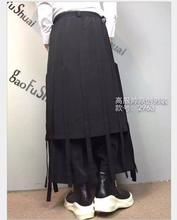 27-44 Spring and summer New Men's Fashion loose Divided skirts hairstylist personality tassel pants Culottes singer costumes