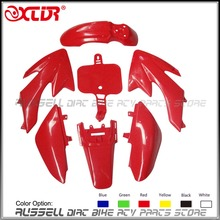 Plastic Fender Kits Body Cover Fairing for HONDA CRF50 XR50 CRF 50 XR 50 SSR SDG DHZ Style OFF-ROAD Dirt Pit Bike (6Color)