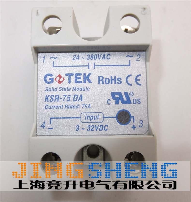 100% Original Authentic Taiwans Yangming FOTEK solid state relay / thyristor modules KSR-75DA<br>