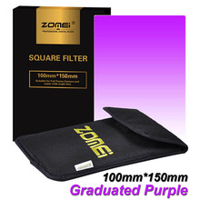 "New Zomei Gradual Purple Square Filter 100*150mm 100mm*150mm Lens Filter for Cokin Z-PRO Series Lee Hitech 4X6"" Holder 100x150mm"