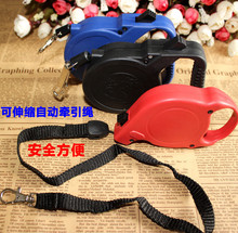 New Elegant 3m Automatic Retractable puppy Pet Dog Leash lead Extending Walking Dog Lead pet shop dog accessories(China)
