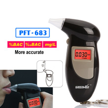 Free Shipping New Digital LCD Alcohol Tester Breath Analyzer breathalyzer with 5 breath Mouthpiece Police Alcohol Tester s(China)