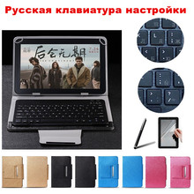 Free Stylus+Screen Protector UNIVERSAL Wireless Bluetooth Keyboard Case for Samsung Galaxy Tab E 9.6 T560 Tablet