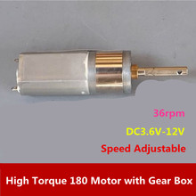 High torque 180 motor with gear box mini gear motor All metal gear inside 36rpm DC 12V Speed adjustable DIY tool