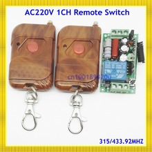 AC 220V 10A 1 Channel Wireless Relay Remote Control Switch RF Receiver 2Transmitter 315/433 LED Light Lamp Remote ON OFF Push Bu
