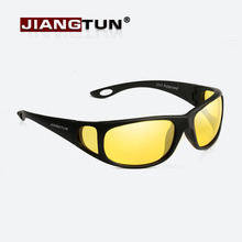 JIANGTUN HD Night Vision Glasses Goggles Polarized Sunglasses 2017 New Brand Designer Yellow Night Driving Gelbe Nachtfahr Brill