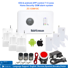 Free shipping IOS & android App control 7 wireless &3 wired zone home security gsm alarm system relay English Russian language