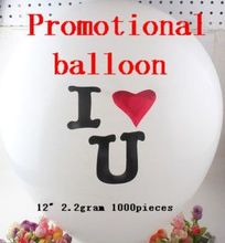 "12"" 2.2 Gram 1000 Pieces Customized Logo Printing Products Balloons Latex Advertising Promotion Items 12 inch EMS Free Shipping(China)"