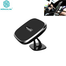 NILLKIN Car Magnetic Wireless Charger For Samsung S8 S8 Plus iPhone7 7 Plus Qi Wireless Charger Pad 360 Ddegree Rotating Holder