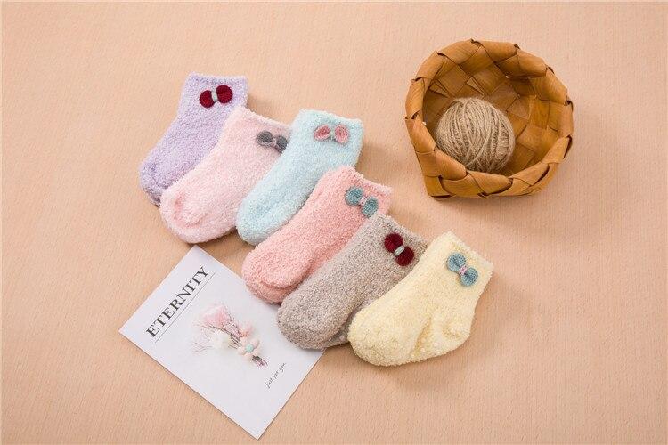 جوارب مبطن للاطفال لشتاء دافئ 8