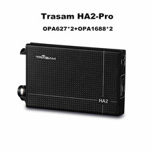 2017 New Trasam HA2/HA2-Pro Extreme Version HIFI AMP Discrete Class A Portable Earphone HIFI Amplifier Headphone Power Amplifier