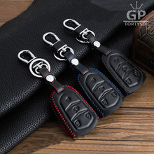 Genuine Leather Car Key Chain Case Cover For Cadillac XT 5 ATS CT6 XTS SRX Escalade CTS Use Automobile Special-purpose Smart Key