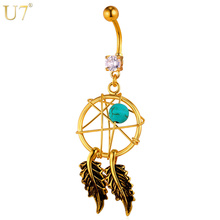 U7 Brand Septum Piercing Belly Button Ring US Native American Style Gold Color Navel New Women Body Jewelry DB014(China)