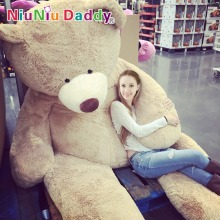 Factory Price 160cm Teddy Bear Coat Empty Toy Skin Plush Giant Bear Toy #