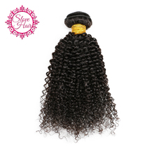 Slove Hair Brazilian Afro Kinky Curly Virgin Hair Weave Bundles 1PC Human Hair Extensions Double Weft Neat and Tight Can Be Dyed